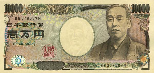 jpy-10000-japanese-yens-2
